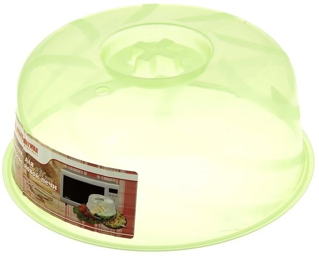 Крышка для СВЧ Д=250мм, цвет: салатовыйМ539Крышка для СВЧ Д=250мм