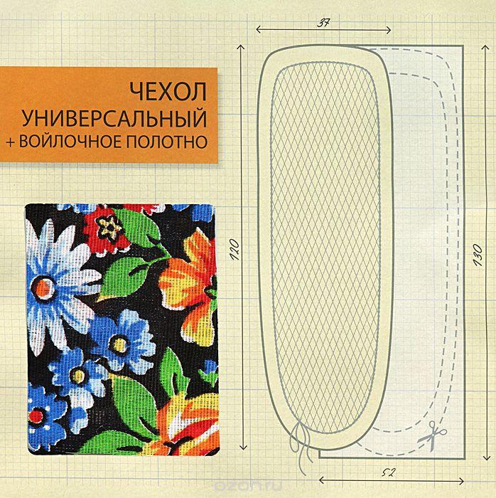 Чехол для гладильной доски Eva Detalle, цвет: синий, черный, 120 см х 37 смЕ1302Чехол для гладильной доски Eva Detalle, выполненный из хлопка с подкладкой из мягкого войлока, предназначен для защиты или замены изношенного покрытия гладильной доски. Из войлочного полотна вы можете вырезать подкладку любого размера, подходящую именно для вашей доски. Чехол препятствует образованию блеска и отпечатков металлической сетки гладильной доски на одежде. Этот качественный чехол обеспечит вам легкое глажение. Размер чехла: 120 см x 37 см.Размер войлочного полотна: 130 см х 52 см. Размер доски, для которой предназначен чехол: 115 см x 32 см.