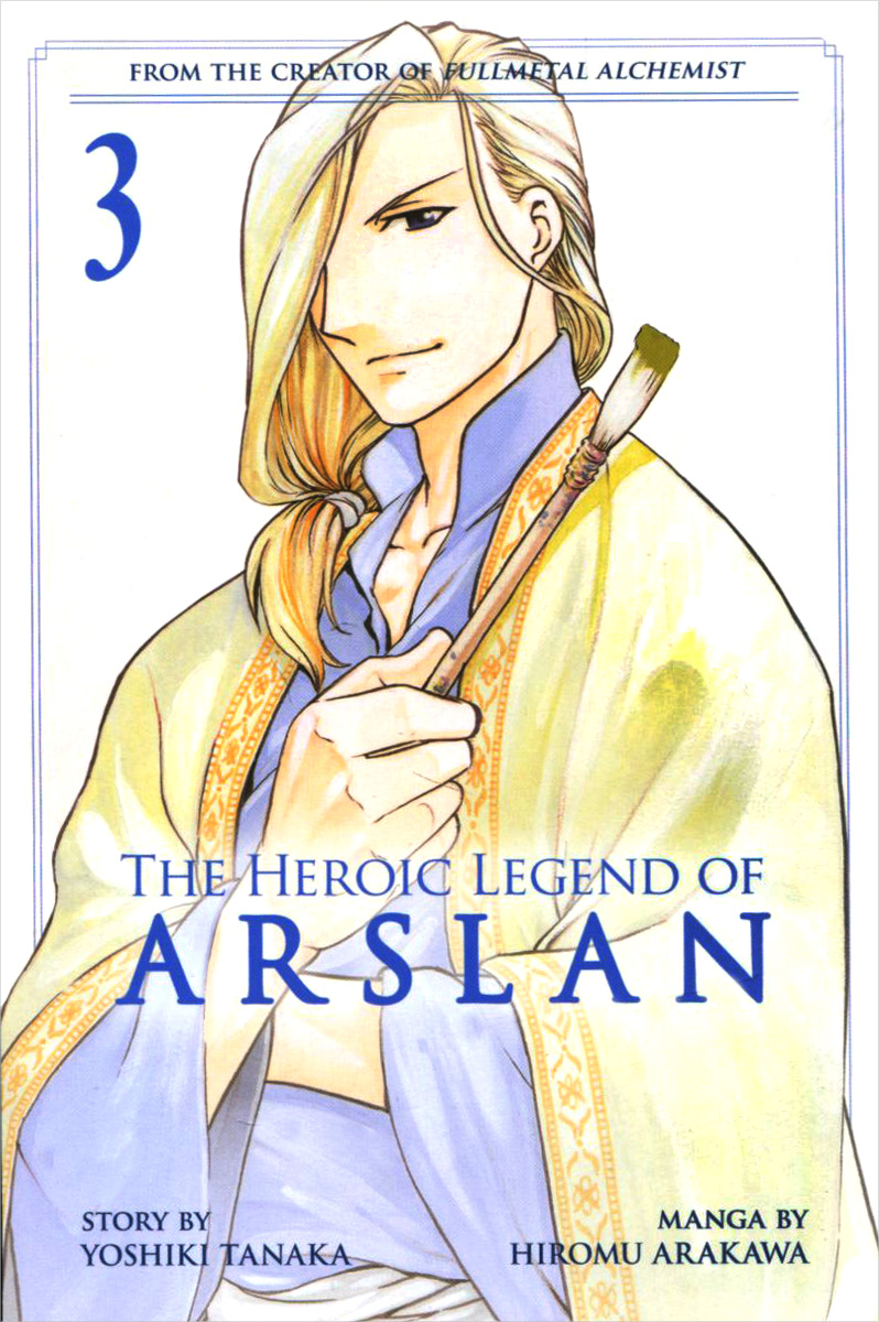 The Heroic Legend of Arslan: Volume 3