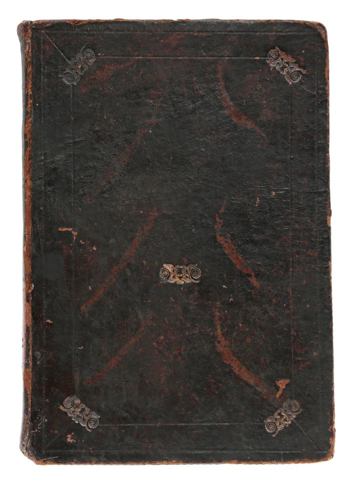 Хумаш. Часть IV тора ор тора свет в 4 х томах том 1