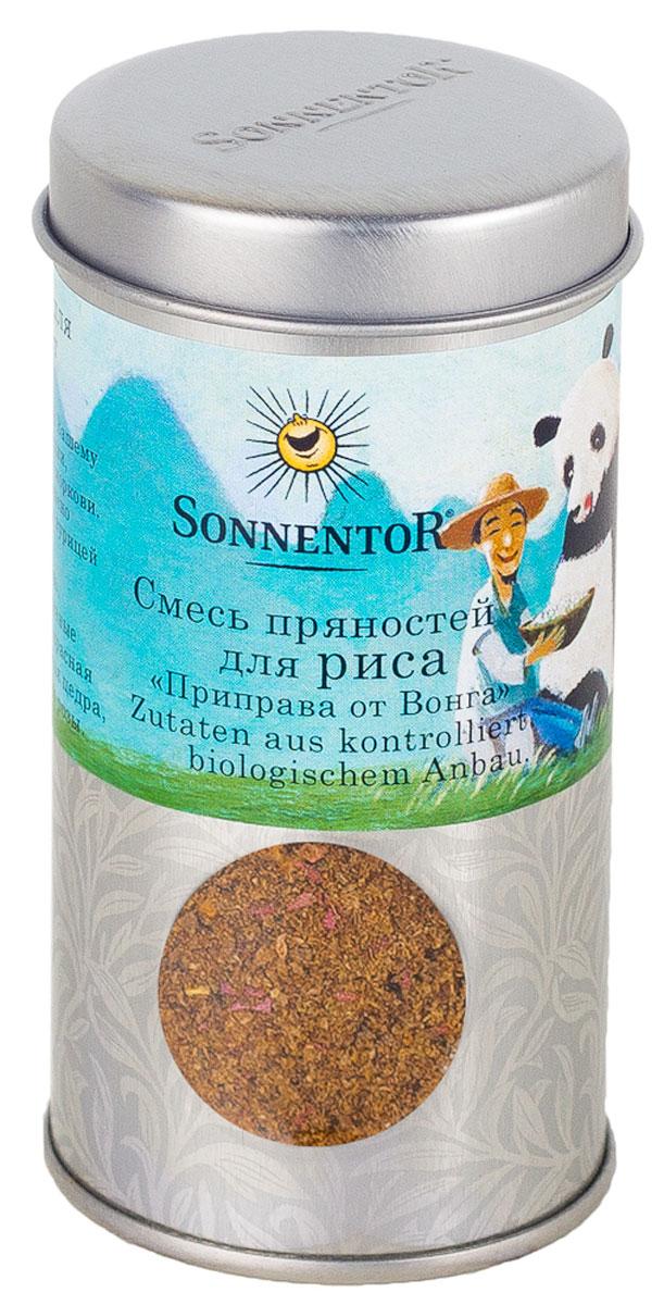 """Фото Sonnentor Смесь пряностей для риса """"Приправа от Вонга"""", 40 г"""