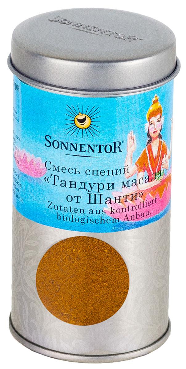 Sonnentor Смесь специй Тандури масала от Шанти, 32 г купить тандури масала в москве