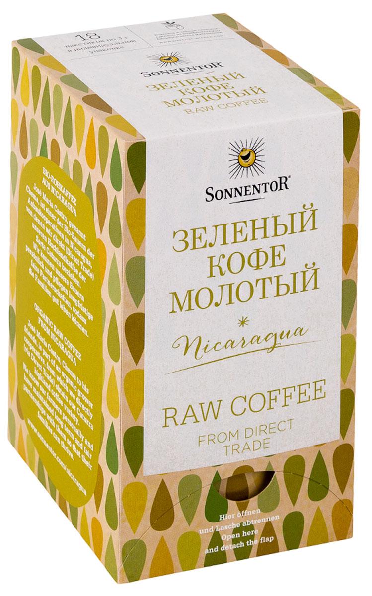 Sonnentor кофе зеленый молотый в пакетиках, 18 шт02906Зеленый кофе Sonnentor производится из зеленых, необжаренных кофейных зерен и заваривается как чай. По вкусу он отличается от обжаренного кофе.Зеленый кофе - это 100% Arabica сорта Caturra и произрастает в Jinotega (Никарагуа).Его заливают 200 мл очень горячей воды, через 2-3 минуты кофе готов. Светло-зеленый напиток приятно пахнет сеном и лугом. Его приятно пить после каждой трапезы или после занятий спортом.
