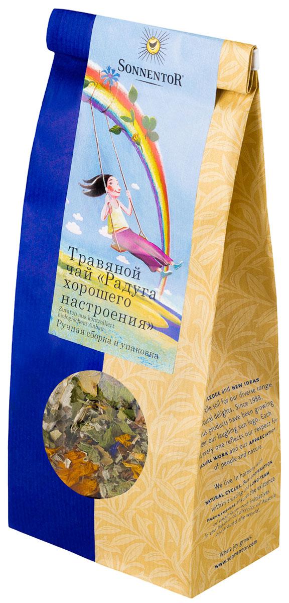 Sonnentor Радуга хорошего настроения листовой травяной чай, 50 гNT505Создайте улыбку на своем лице!Говорят, хорошее настроение заразительно. Чай Радуга хорошего настроения – один из любимых травяных сборов из ассортимента Sonnentor. Чай нравится также многим детям, что можно объяснить его нежным, мягким вкусом. Можно добавить в заваренный чай небольшое количество лимонного сока, который придаст ощущение свежести и немного осветлит напиток.Начинайте завтрак с чая Радуга хорошего настроения, дополняйте обеденные блюда этим напитком, а также наполняйте семейный ужин ароматом. Прекрасное дополнение к блюдам из рыбы и пасты. Бархатистый, свежий вкус прекрасно подходит к мягкому творожному сыру и легким летним десертам.Травяной чай Радуга хорошего настроения обладает светло-желтым цветом с зеленоватым оттенком. Аромат чая, как пленительный весенний ветерок, – освежающий, оживляющий и фруктовый. В чае преобладает мятная нотка, приятно мягкая и бархатистая, которая выражается в освежающе-сладком вкусе.