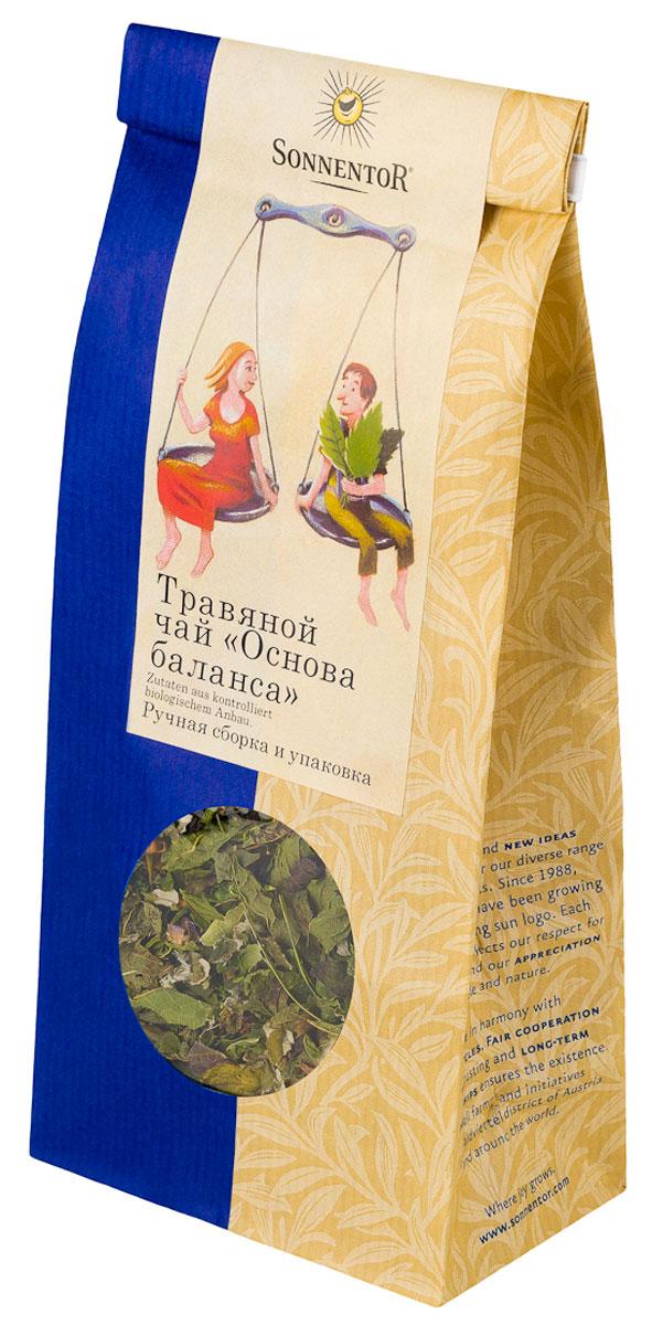 Sonnentor Основа баланса листовой травяной чай, 50 гNT515Почувствуйте равновесие внутри себя!Пожалуй, каждый задумывается над тем, как достигнуть равновесия при таком сумасшедшем ритме жизни. Работа, свободное время и семейная жизнь – как сбалансированность эти важные составляющие счастья? Этот гармоничный, чувственный, мягкий травяной чай помогает найти внутреннее равновесие. Полезный для здоровья травяной сбор можно пить в течение дня, особенно он подходит в период лечебного голодания, соблюдения диеты или во время поста.Замечательно подходит к современной европейской кухне, а также к японским блюдам, таким как суши и маки. Кроме того, освежающий терпкий вкус прекрасно дополнит ризотто или овощное рагу.Травяной чай Основа баланса обладает интенсивным желтым цветом. Имеет тонкий аромат, а в его свежем вкусе преобладает мягкая терпкая цветочная нотка.Всё о чае: сорта, факты, советы по выбору и употреблению. Статья OZON Гид