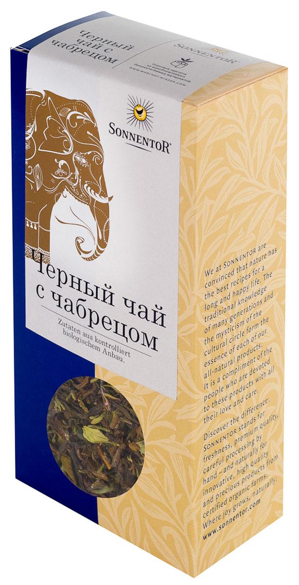 Sonnentor Черный чай с чабрецом, 90 гNT571Однажды попробовав чай Sonnentor с утонченным вкусом и приятным пряным ароматом чабреца, вы будете возвращаться к нему снова и снова. Он не оставит вас равнодушным. Черный чай с чабрецом обладает насыщенным, темно-желтым цветом и имеет ядрено-пряный аромат. Вкус его интенсивно-пряный и слегка сладковатый, с долгим послевкусием. Благодаря своему пряному вкусу и аромату этот чай является идеальным компаньоном для дичи либо для изысканные грибных блюд. Отлично подходит для долгих теплых летних вечеров.