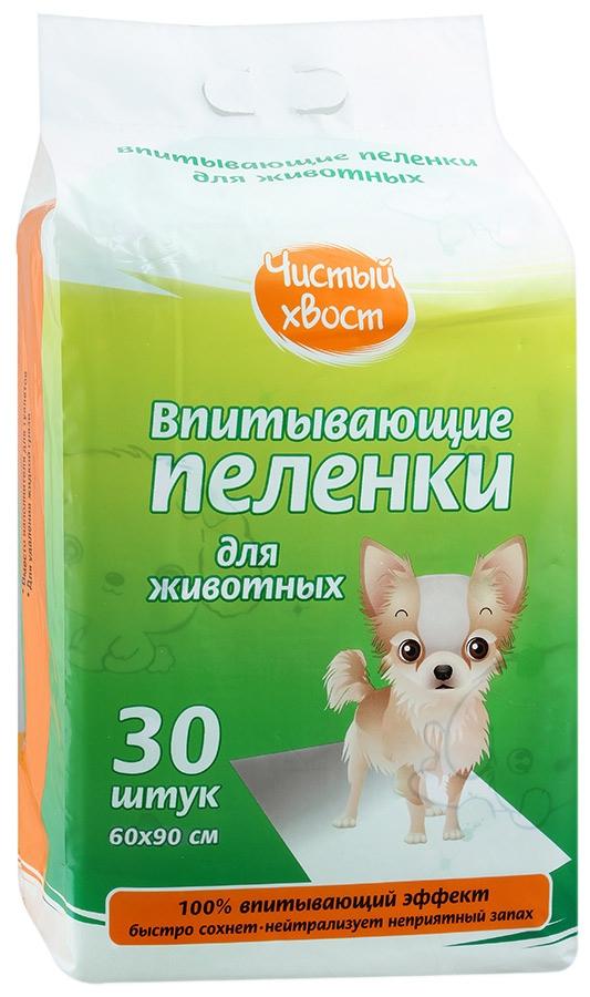 Пеленки впитывающие для животных  Чистый хвост , 60 х 90 см, 30 шт - Средства для ухода и гигиены