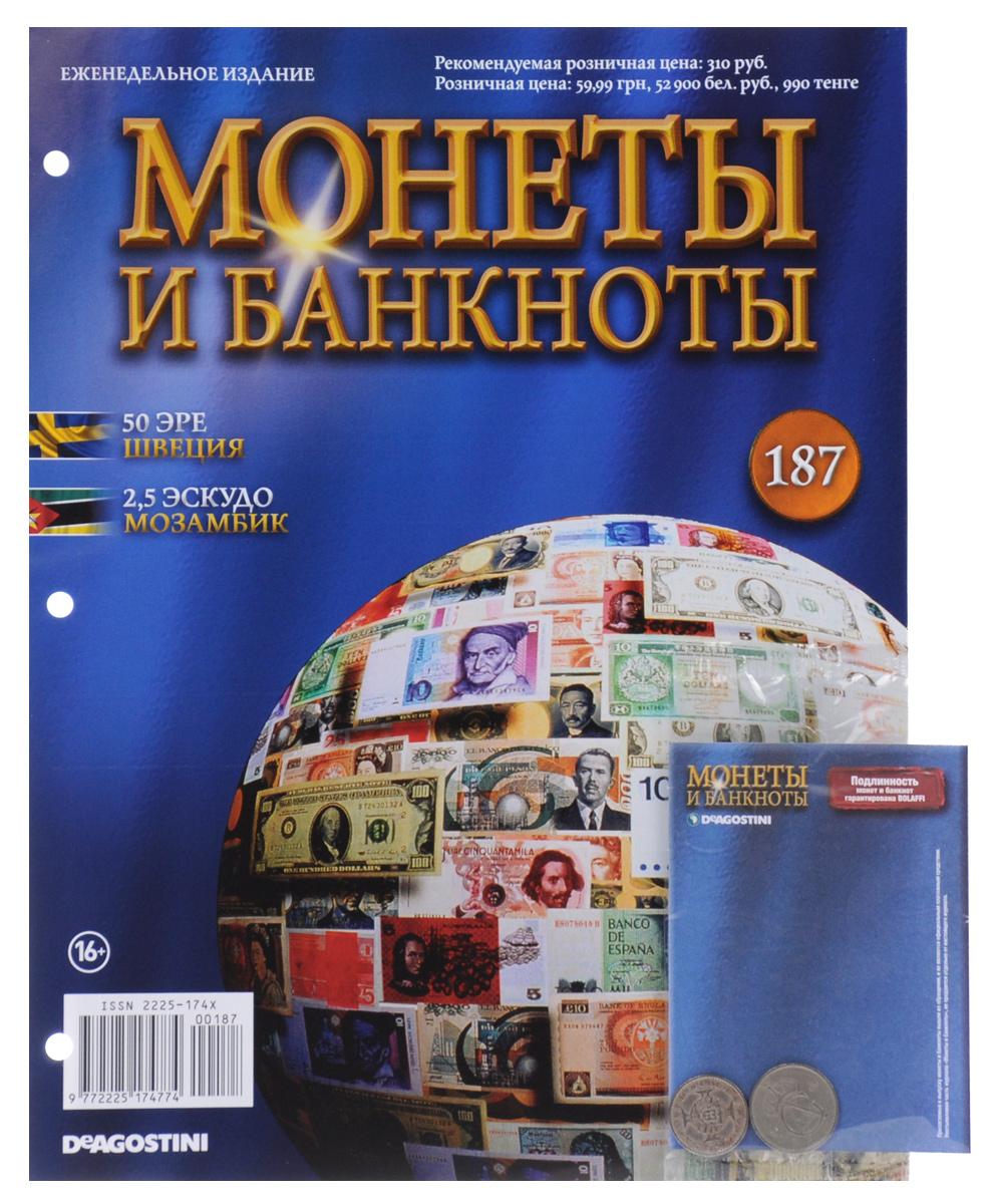 Журнал Монеты и банкноты №187 журнал монеты и банкноты 161