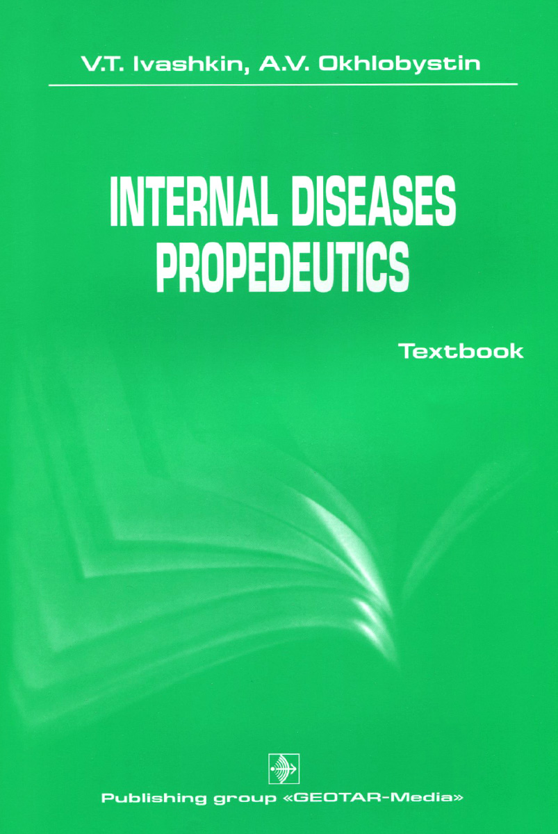 V. T. Ivashkin, A. V. Okhlobystin Internal Diseases Propedeutics : Textbook балетки happy family happy family ha016awajnc3