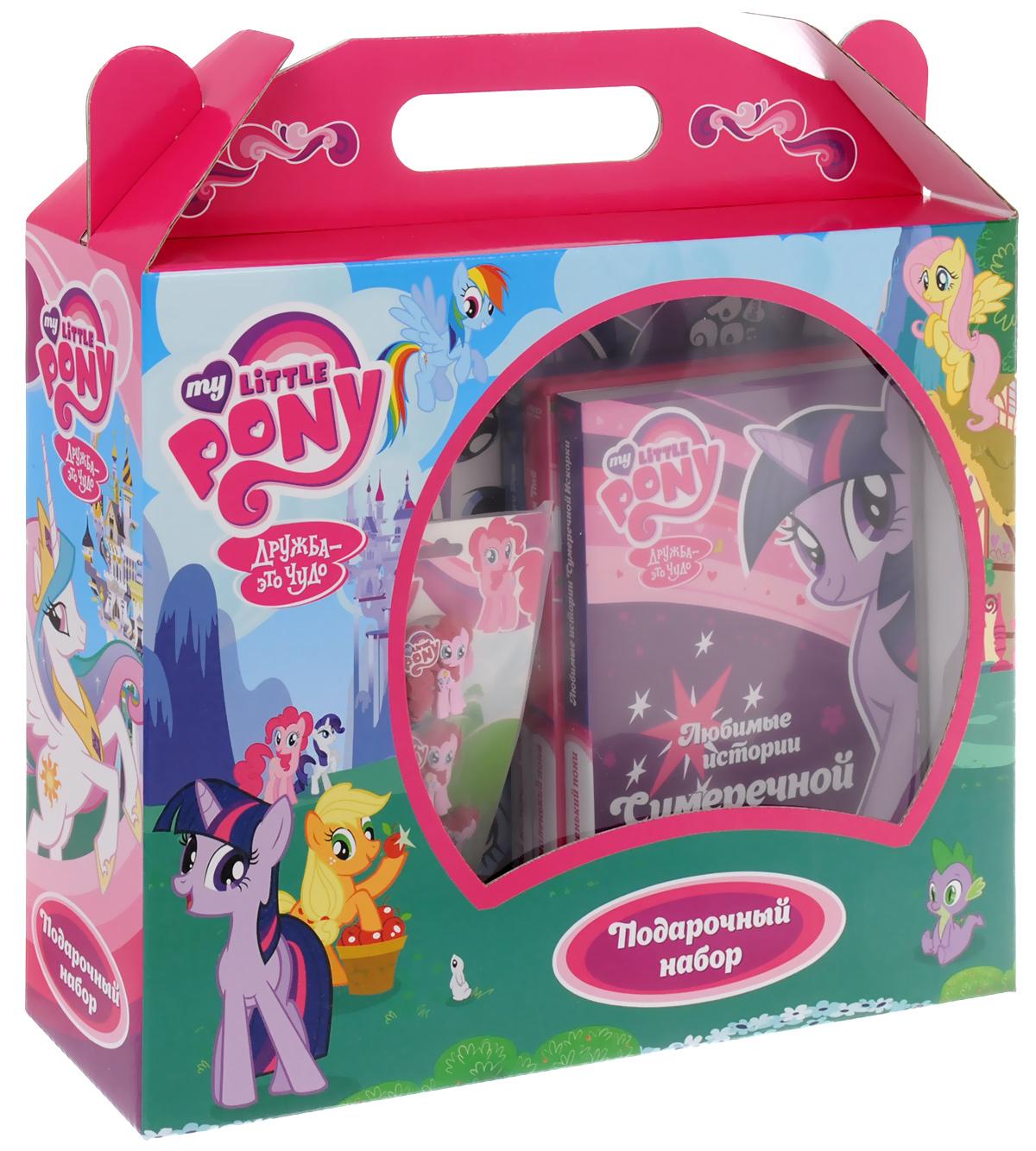 My Little Pony: Подарочный набор (3 DVD + сувениры) видеодиски нд плэй бриджит джонс 3 dvd video dvd box