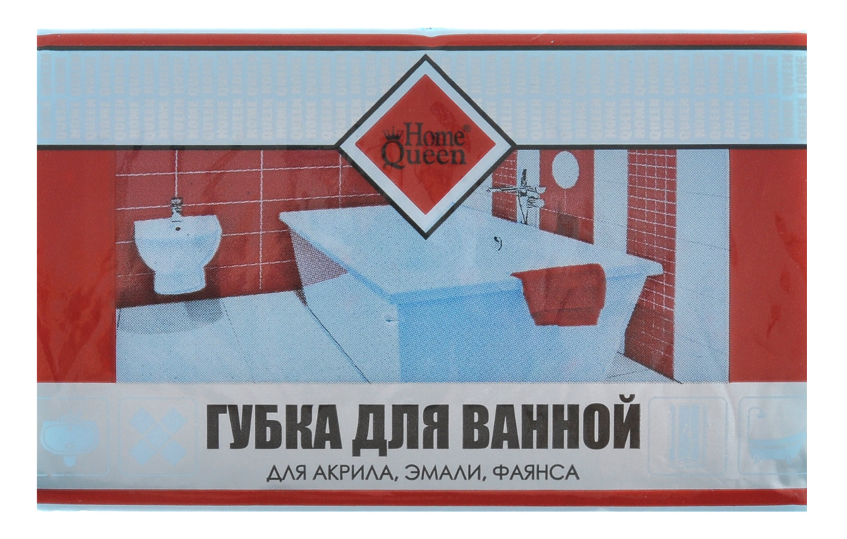 Губка для ванной Home Queen, цвет: розовый, 12 х 8 х 4,5 см шкаф для ванной overall home design