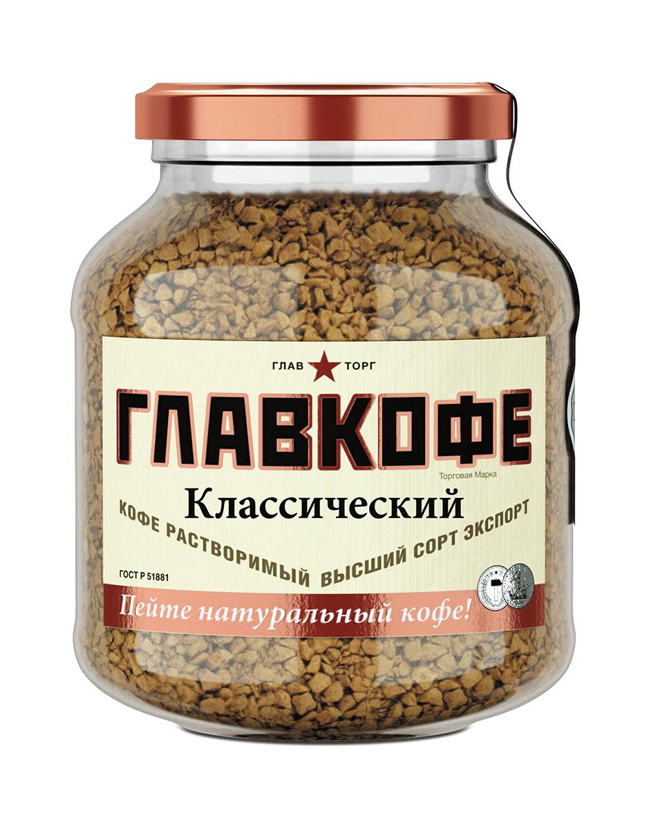 Главкофе Классический кофе растворимый, 80 г