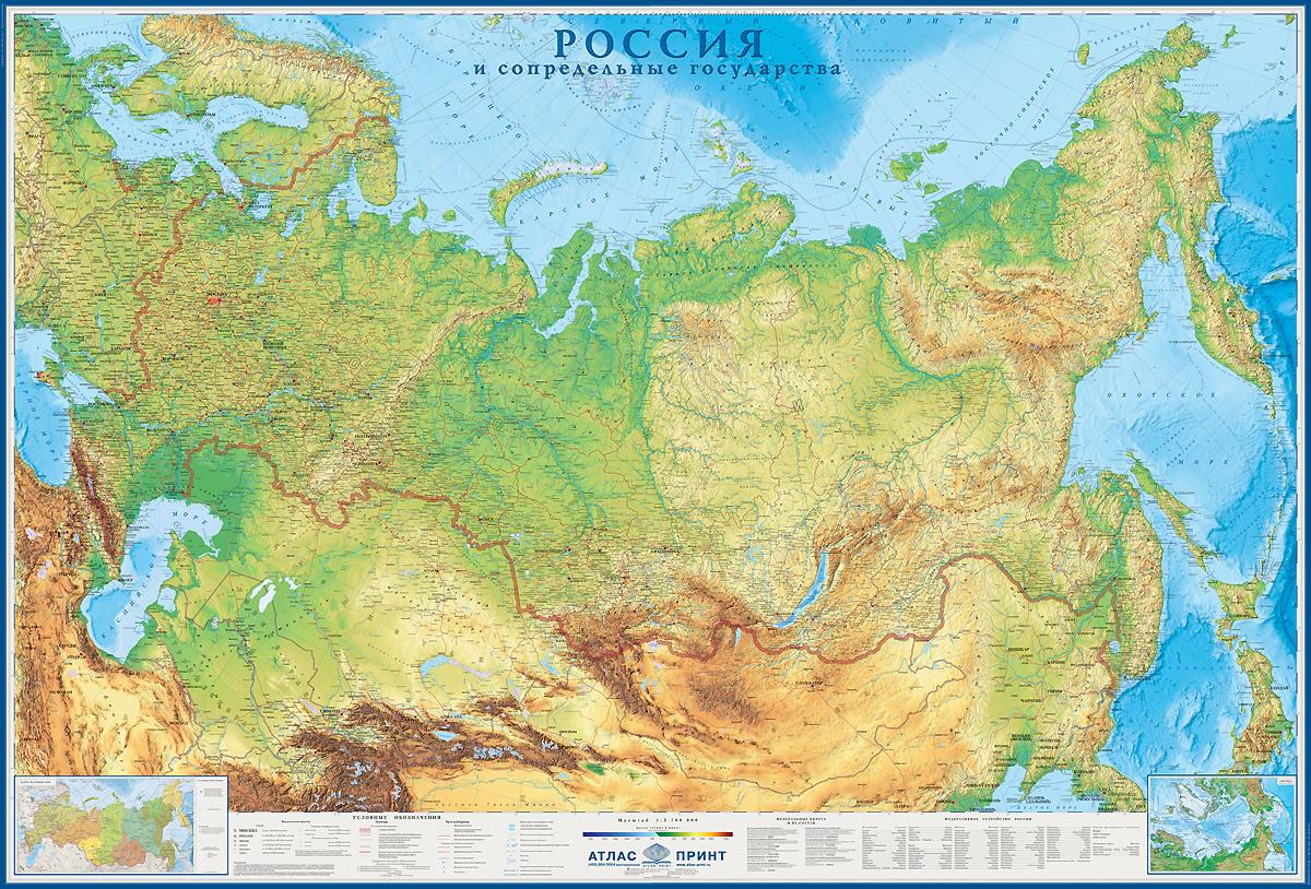 Физическая карта России и сопредельных государств. С Крымом. Настенная карта кострома настенная карта