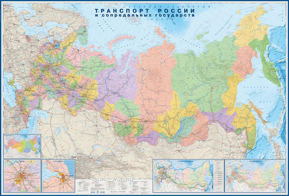 Транспорт России и сопредельных государств. С Крымом. Настенная карта