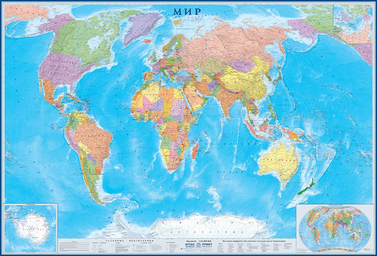 Политическая карта мира. Настенная карта кострома настенная карта