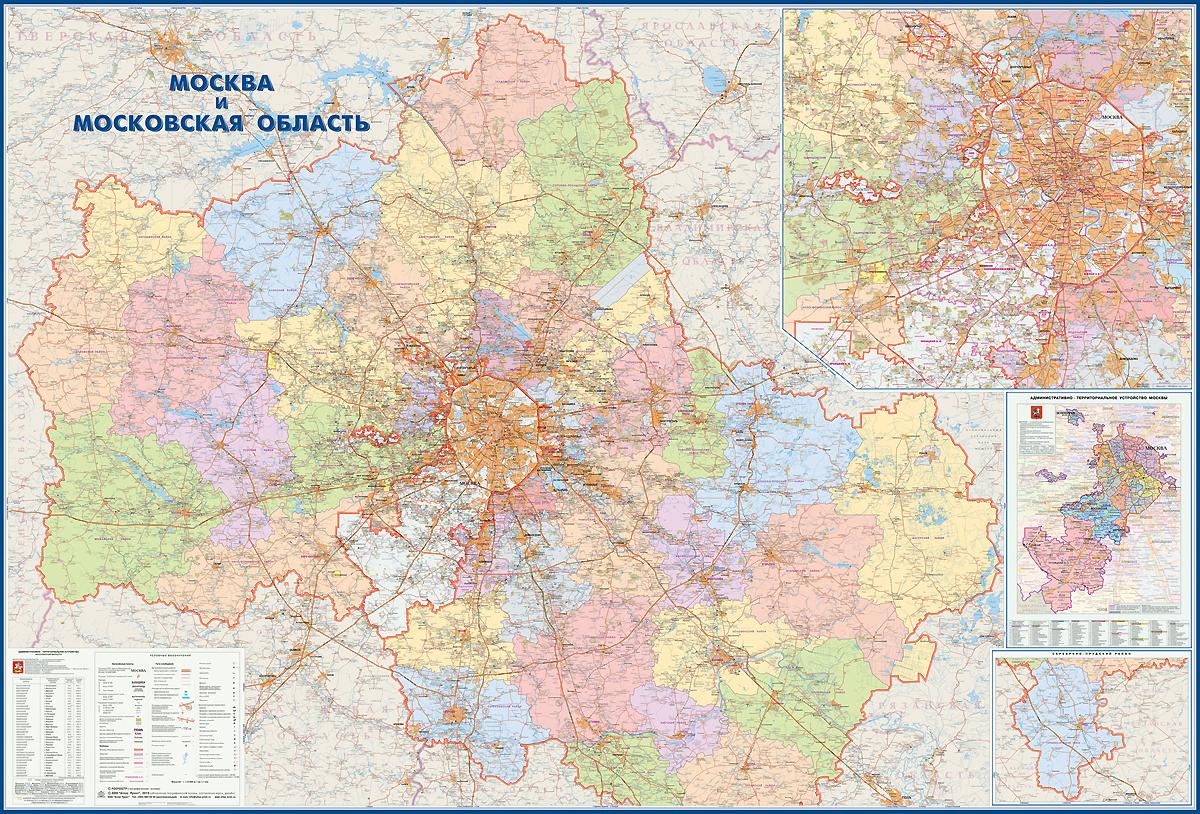 Москва и Московская область. Настенная карта