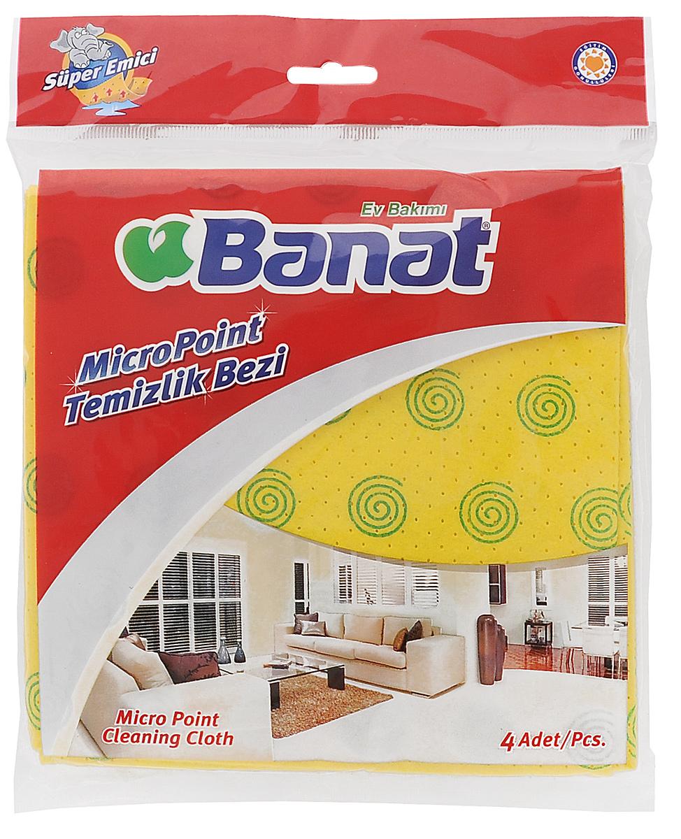 Салфетки для уборки Banat, цвет: желтый, зеленый, 38 х 39 см, 4 шт733211Салфетки для уборки Banat изготовлены из вискозы и украшены рисунком. Изделие обладает повышенной плотностью и износоустойчивостью. Салфетки хорошо впитывают влагу. Комплектность: 4 шт.