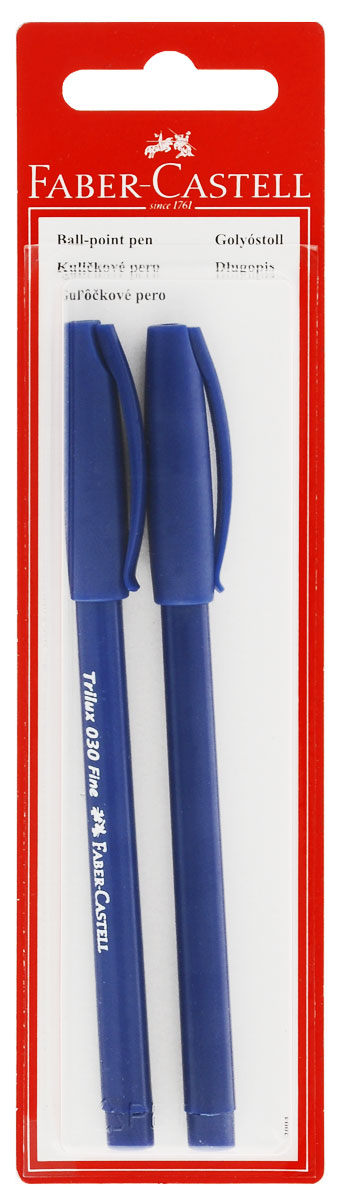 Faber-Castell Ручка шариковая TRILUX 030-F цвет синий 2 шт263267Шариковая ручка Faber-Castell 034-Fстанет незаменимым атрибутом учебы или работы. Корпус ручки и колпачок выполнены из пластика синего цвета. Высококачественные синие чернила позволяют добиться идеальной плавности письма. Ручка оснащена клип-зажимом для удобной фиксации на бумаге или одежде. В комплект входят 2 ручки.