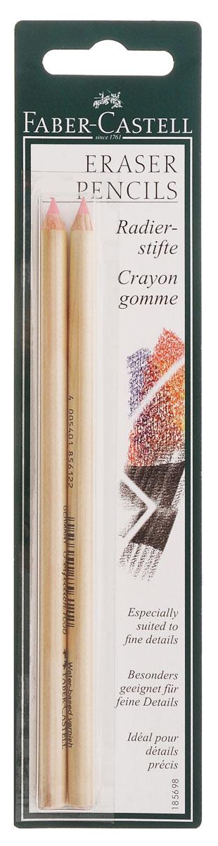 Faber-Castell Корректор-карандаш Perfection 7056 2 шт -  Корректоры