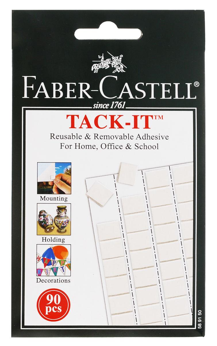 Faber-Castell Снимаемая масса для приклеивания Tack-It 50 г цвет белый589150Снимаемая масса для приклеивания Faber-Castell Tack-It подходит для многоцелевого применения. Масса пригодится дома, в школе, на работе и в творческих проектах. Она может быть использована для временного крепления сообщений, плакатов, планов. Масса для приклеивания представлена в форме квадратиков, которые легко отделяются от общей массы.