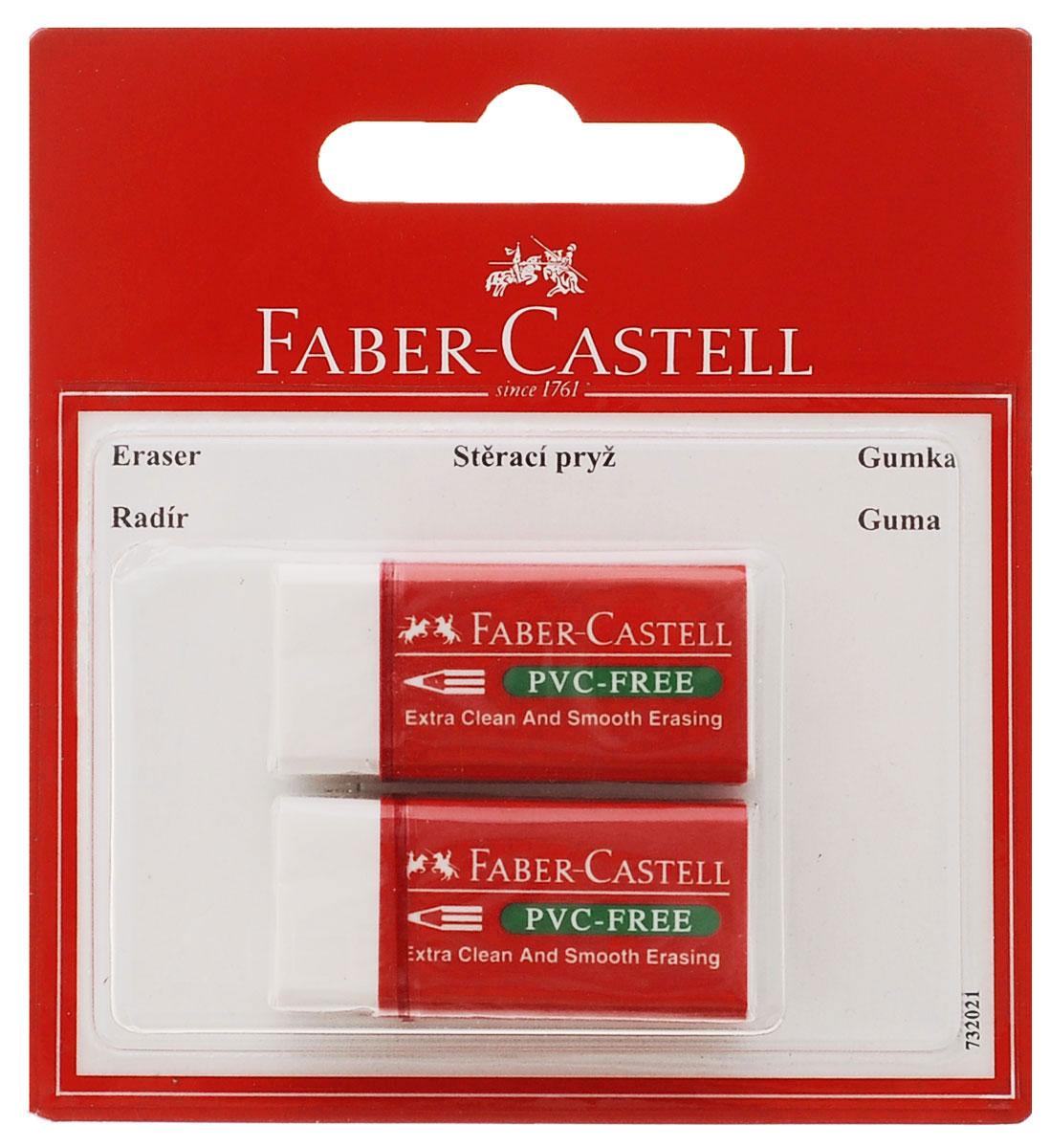 Faber-Castell Ластик термопластический 7095 2 шт263400Ластик Faber-Castell из термопластического материала в красной защитной упаковке, не содержит ПВХ, пригоден для графитных простых и цветных карандашей. Размеры ластика: 4 см х 2 см х 1 см. В комплекте 2 ластика.