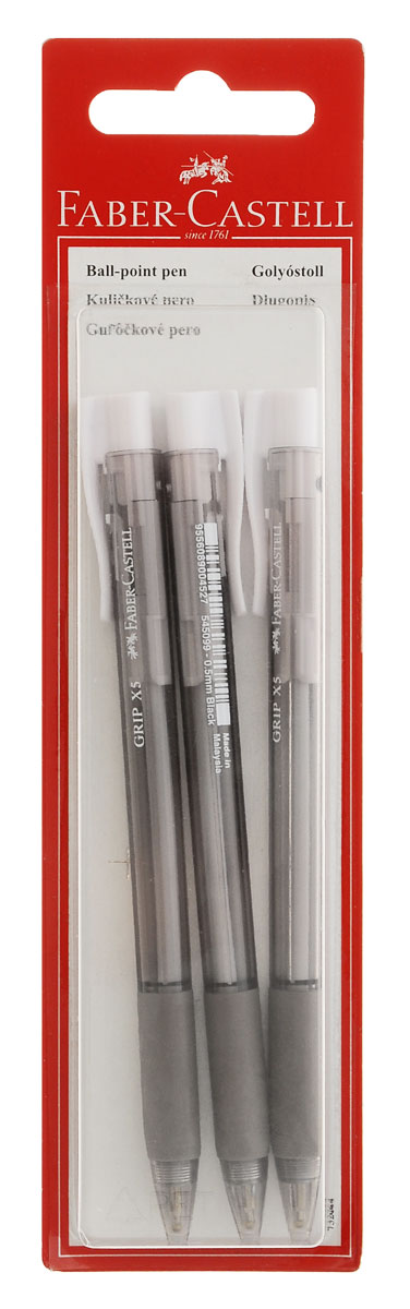 Faber-Castell Ручка шариковая 5450 цвет черный 3 шт263216Шариковая ручка Faber-Castell 5450 станет незаменимым атрибутом учебы или работы. Корпус ручки выполнен из полупрозрачного пластика черного цвета. Высококачественные черные чернила позволяют добиться идеальной плавности письма. Подача стержня осуществляется посредством пружинного механизма. Ручка оснащена упругим клипом для удобной фиксации на бумаге или одежде.В комплект входят 3 ручки с черными чернилами.