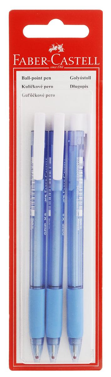 Faber-Castell Ручка шариковая 5450 цвет синий 3 шт263217Шариковая ручка Faber-Castell 5450 станет незаменимым атрибутом учебы или работы. Корпус ручки выполнен из полупрозрачного пластика синего цвета. Высококачественные синие чернила позволяют добиться идеальной плавности письма. Подача стержня осуществляется посредством пружинного механизма. Ручка оснащена упругим клипом для удобной фиксации на бумаге или одежде. В комплект входят 3 ручки с синими чернилами.