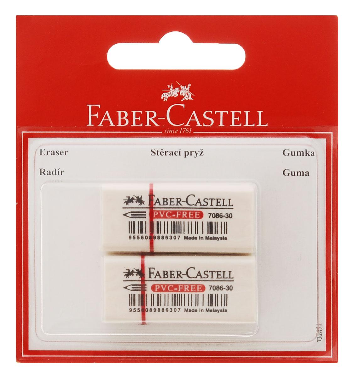 Faber-Castell Ластик виниловый 2 шт263224Ластик Faber-Castell из термопластического материала в белой защитной упаковке, не содержит ПВХ, пригоден для графитных простых и цветных карандашей. Размеры ластика: 4 см х 2 см х 1 см. В комплекте 2 ластика.