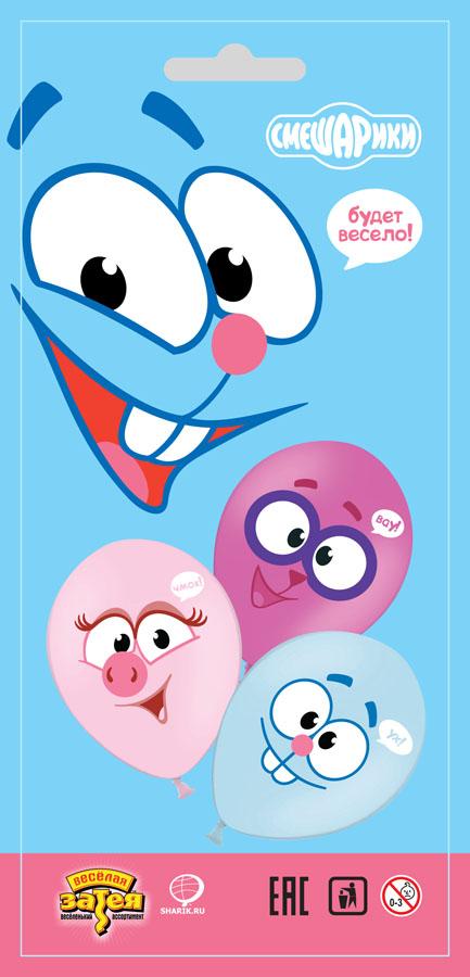 портативный баллон с гелием для шариков купить в москве Веселая затея Набор воздушных шаров Смешарики Улыбка 3 шт
