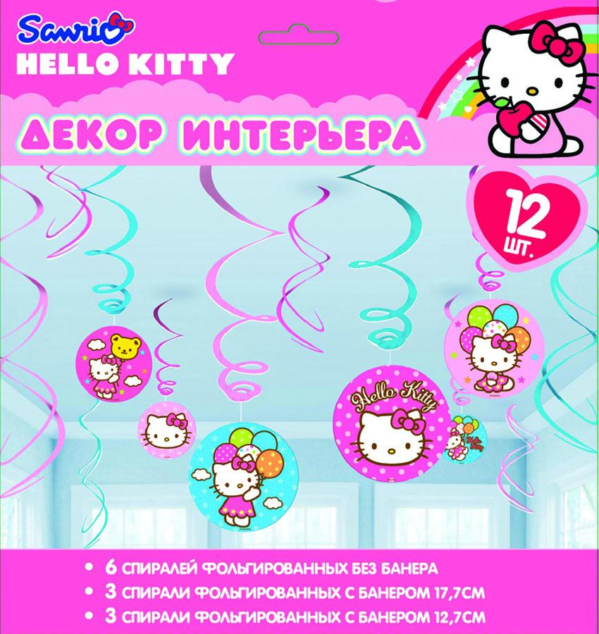 Веселая затея Спираль Hello Kitty 12 шт1501-1624Приближается день рождения или другая знаменательная дата? Создать праздничную атмосферу в доме поможет украшение-спираль Hello Kitty. Каждая спираль снабжена колечком для крепления к потолку или стене.В наборе 12 разноцветных украшений.