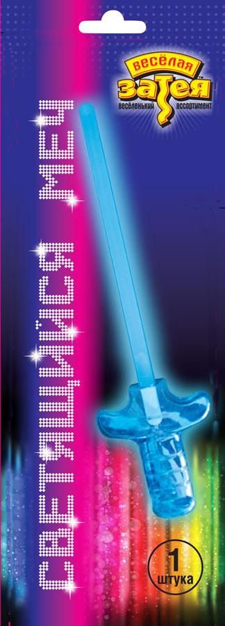 Веселая затея Меч светящийся купить турнирный меч