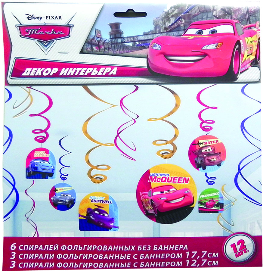 Amscan Спираль Disney Тачки 12 шт -  Украшения для интерьера