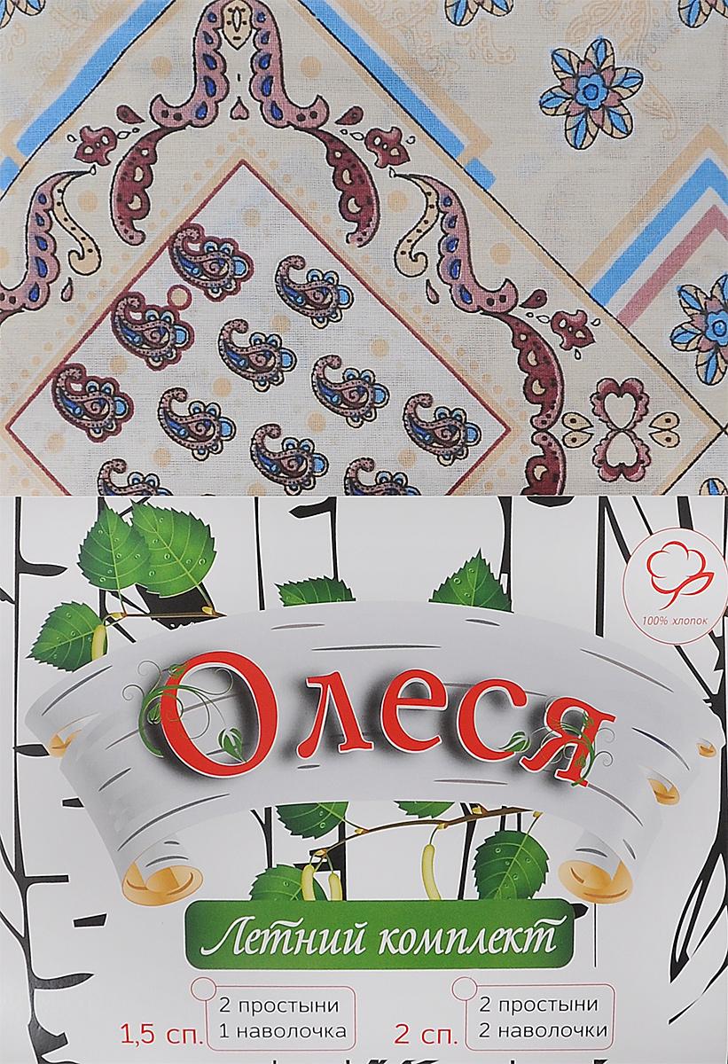 Комплект белья Олеся Летний комплект. Узоры, 2-спальный, наволочки 70х70, цвет: коричневый, синий2050115956_коричневый, синийПостельное белье Олеся Летний комплект. Узоры, оформленное оригинальным принтом в виде узоров и цветов, красиво дополнит интерьер спальни и подарит незабываемое чувство комфорта и уюта во время сна. Комплект выполнен из бязи (100% хлопок). Эта ткань отличается высокой воздухопроницаемостью и мягкостью, но в то же время она очень прочна и устойчива к истиранию. Приятная на ощупь бязь идеально подходит для комфортного и спокойного сна, а благодаря долговечности такое белье выдержит многочисленные стирки без потери качества.