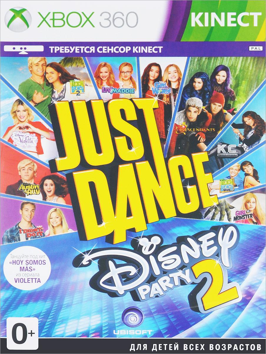 Just Dance Disney Party 2 (Xbox 360) just dance для xbox 360