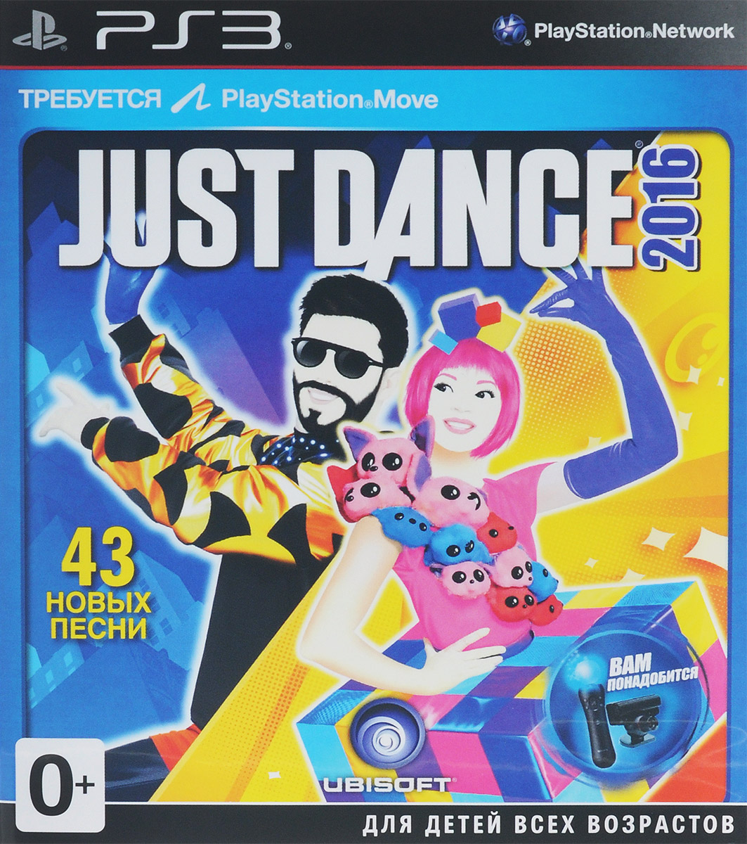 Just Dance 2016 (только для PS Move) (PS3) just dance 2017 только для ps move [ps3]