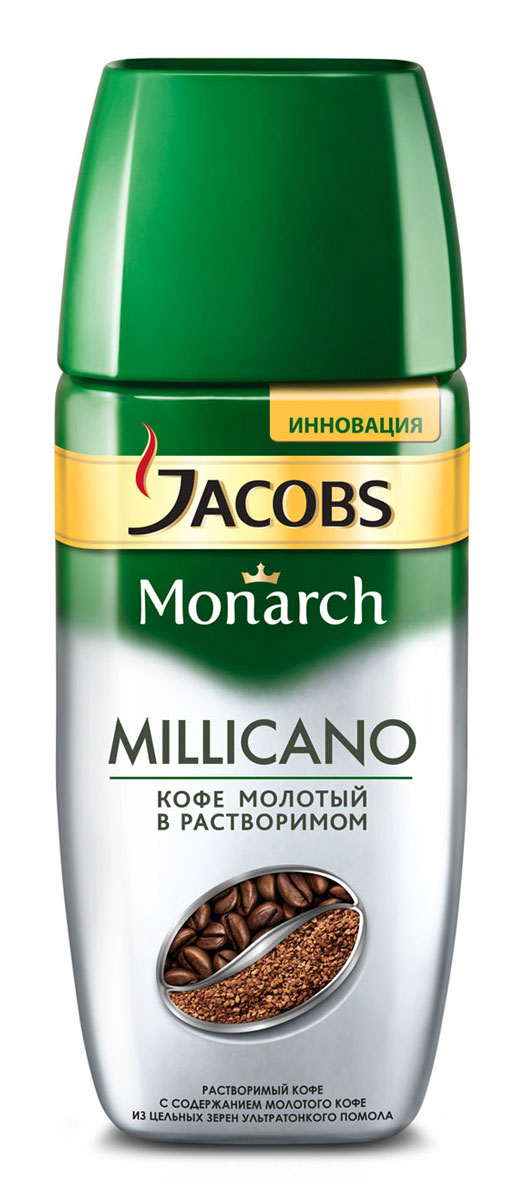 Jacobs Monarch Millicano кофе растворимый, 190 г (стеклянная банка)665345Jacobs Monarch Millicano - это кофе нового поколения молотый в растворимом. Новый Jacobs Monarch Millicano соединил в себе все лучшее от растворимого и натурального молотого кофе - плотный насыщенный вкус, богатый аромат и быстроту приготовления. Благодаря специальной технологии производства каждая растворимая гранула Millicano содержит в себе частички цельных обжаренных зерен ультратонкого помола, которые отчетливо раскрывают характер кофейного зерна в каждой чашке.