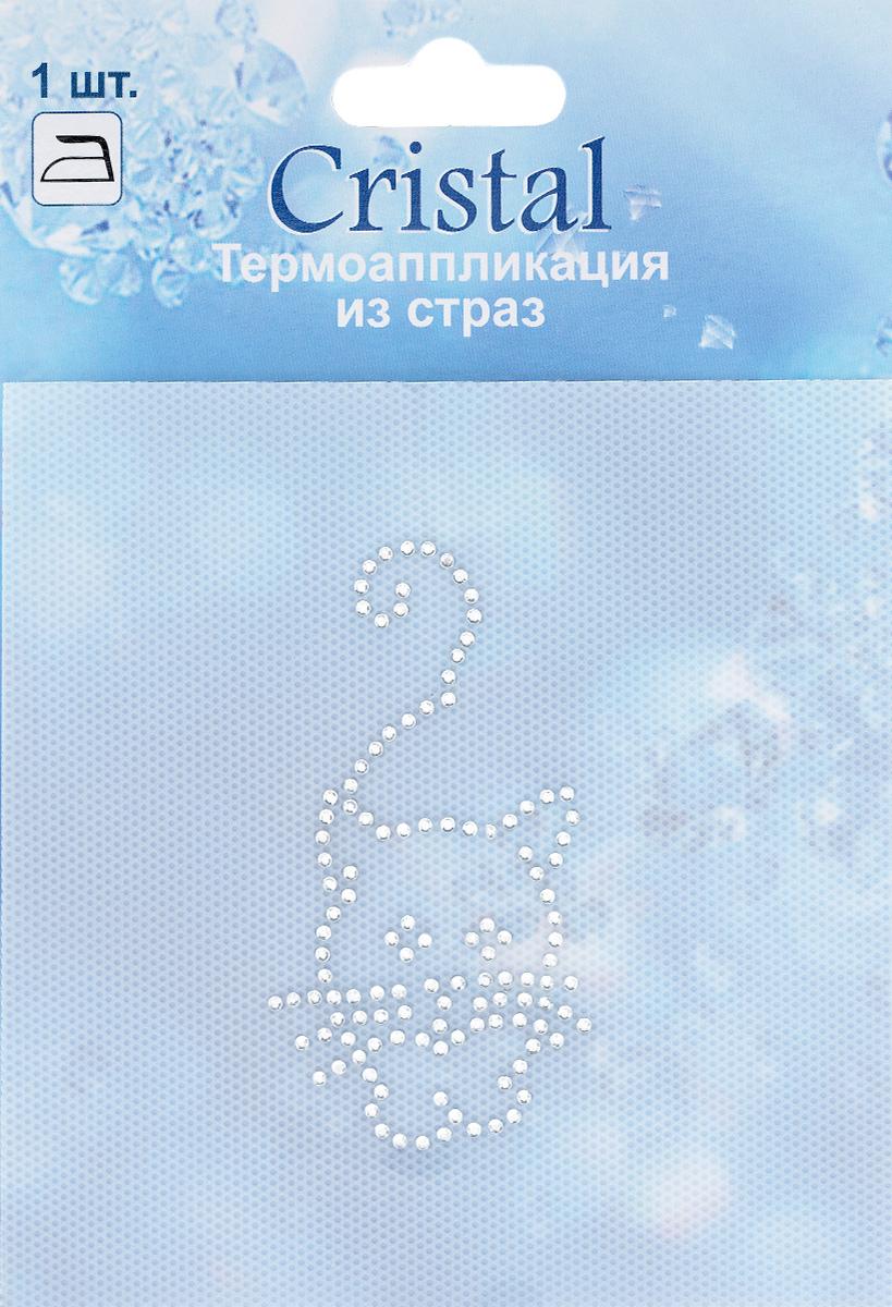 Термоаппликация из страз Cristal, 7 см х 3,5 см7712958_ADS049Термоаппликация из страз Cristal изготовлена из высококачественного стекла и выполнена ввиде котенка. Она позволит вам украсить одежду, аксессуары или текстиль. Изделие соборотной стороны оснащено клейкой поверхностью. Достаточно приложить стразы к ткани ипрогладить утюгом.Украшение из страз Cristal поможет сделать любую вещь оригинальной и неповторимой.