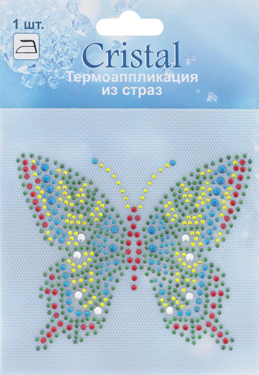 Термоаппликация из страз Cristal, 10,6 х 8,5 см7712953_ADS044Термоаппликация из страз Cristal изготовлена из высококачественного стекла и выполнена в виде бабочки. Она позволит вам украсить одежду, аксессуары или текстиль. Изделие с оборотной стороны оснащено клейкой поверхностью. Достаточно приложить стразы к ткани и прогладить утюгом. Украшение из страз Cristal поможет сделать любую вещь оригинальной и неповторимой.