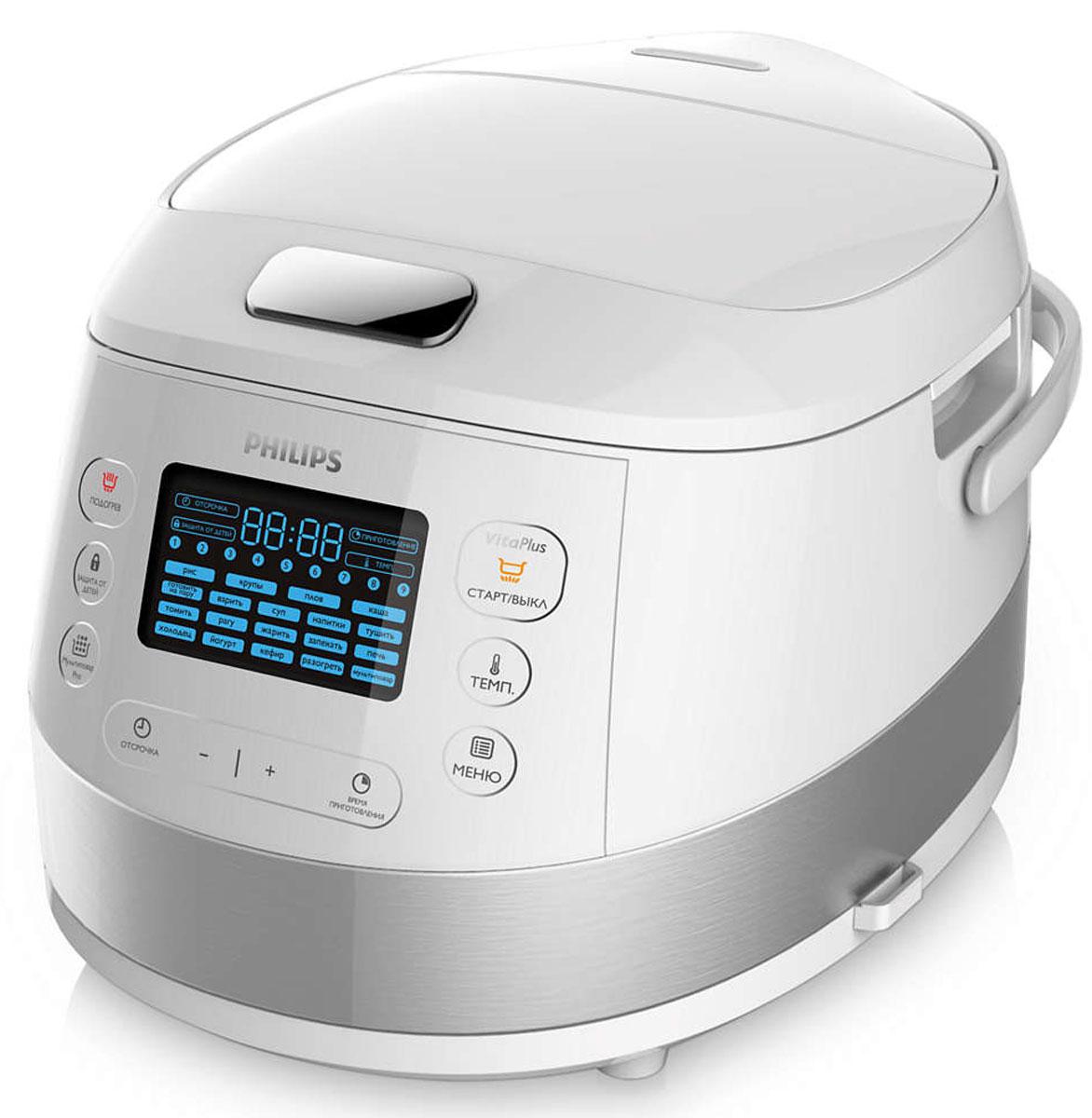 Philips HD4731/03, Silver мультиваркаHD4731/03Новая мультиварка Philips HD4731/03 раскрывает всю пользу ингредиентов благодаря усовершенствованной технологии нагрева блюда. В комплект входит кулинарная книга на 65 рецептов. Здоровое питание каждый день!Усовершенствованная технология нагрева предназначена для обработки ингредиентов и приготовления различных блюд. Равномерное распределение тепла достигается благодаря технологии 3D-нагрева, а 19 автоматических предустановленных программ с оптимальными настройками температуры и нагрева обеспечивают превосходные результаты при обработке ингредиентов и приготовлении различных блюд. Функция Мультиповар Pro позволяет настраивать время и температуру приготовления вручную на разных этапах.Удобный в программировании таймер отсрочки старта до 24 часов позволяет готовить блюда к заданному времени. Внутреннюю чашу можно мыть в посудомоечной машине. Толстостенная емкость 1,5 мм с керамическим покрытием не позволит вашим блюдам пригореть, сохраняя всю пользу приготавливаемой пищи.УВАЖАЕМЫЕ КЛИЕНТЫ!Обращаем ваше внимание на тот факт, что объем чаши указан максимальный, с учетом полного наполнения до кромки. Шкала на внутренней стенке чаши имеет меньший литраж.