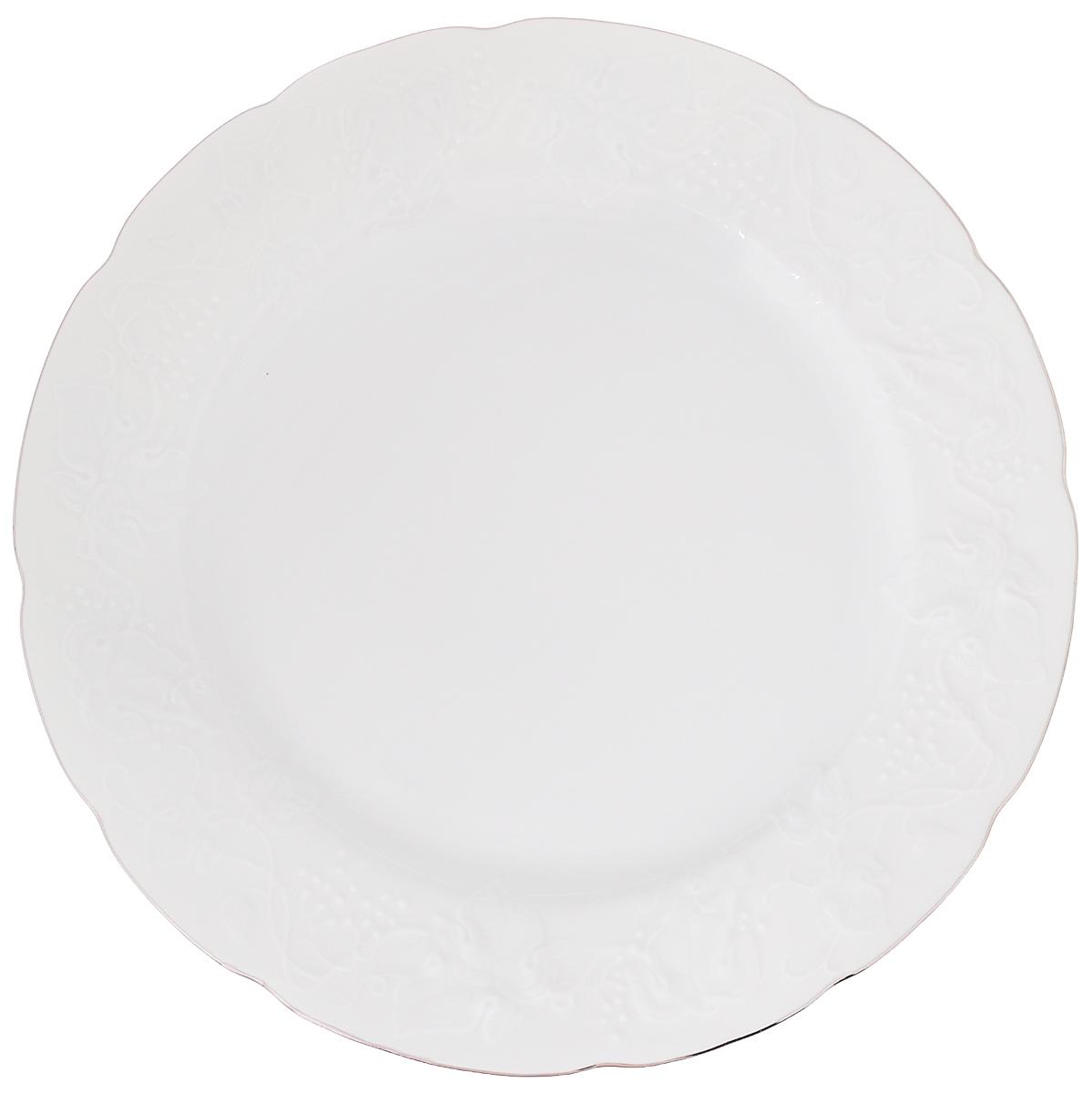 Тарелка La Rose Des Sables Vendanges, цвет: белый, серебристый, диаметр 26 см тарелка квадратная 25 см la rose des sables yaka rose 880325 2228