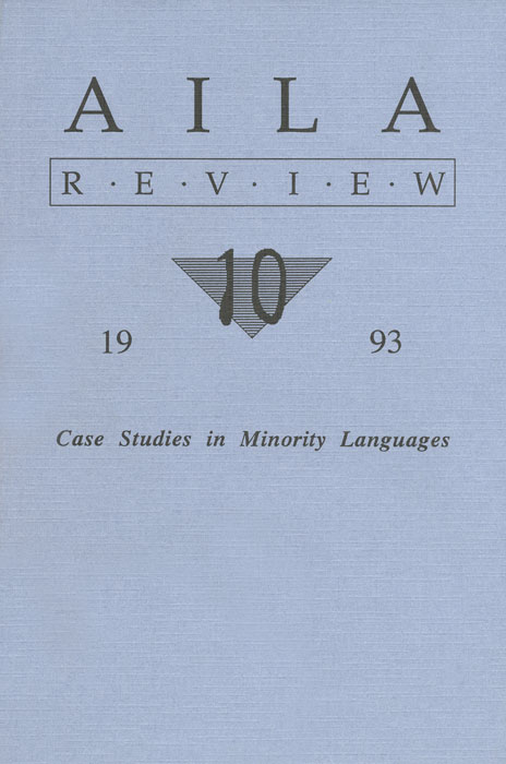 Aila Review, №10, 1993