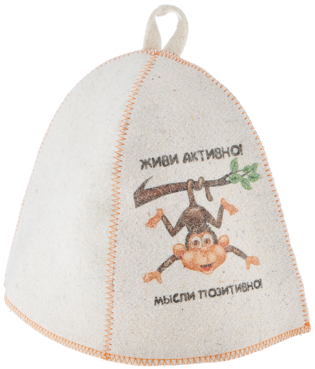 """Банная шапка """"Живи активно, мысли позитивно!"""" изготовлена из высококачественного войлока. Банная шапка - это незаменимый аксессуар для любителей попариться в русской бане и для тех, кто предпочитает сухой жар финской бани. К тому же шапка защитит волосы от сухости и ломкости, голову от перегрева и предотвратит появление головокружения.   На шапке имеется петелька, с помощью которой ее можно повесить на крючок в предбаннике.   Такая шапка станет отличным подарком для любителей отдыха в бане или сауне. Диаметр шапки: 70 см. Высота шапки: 24 см."""