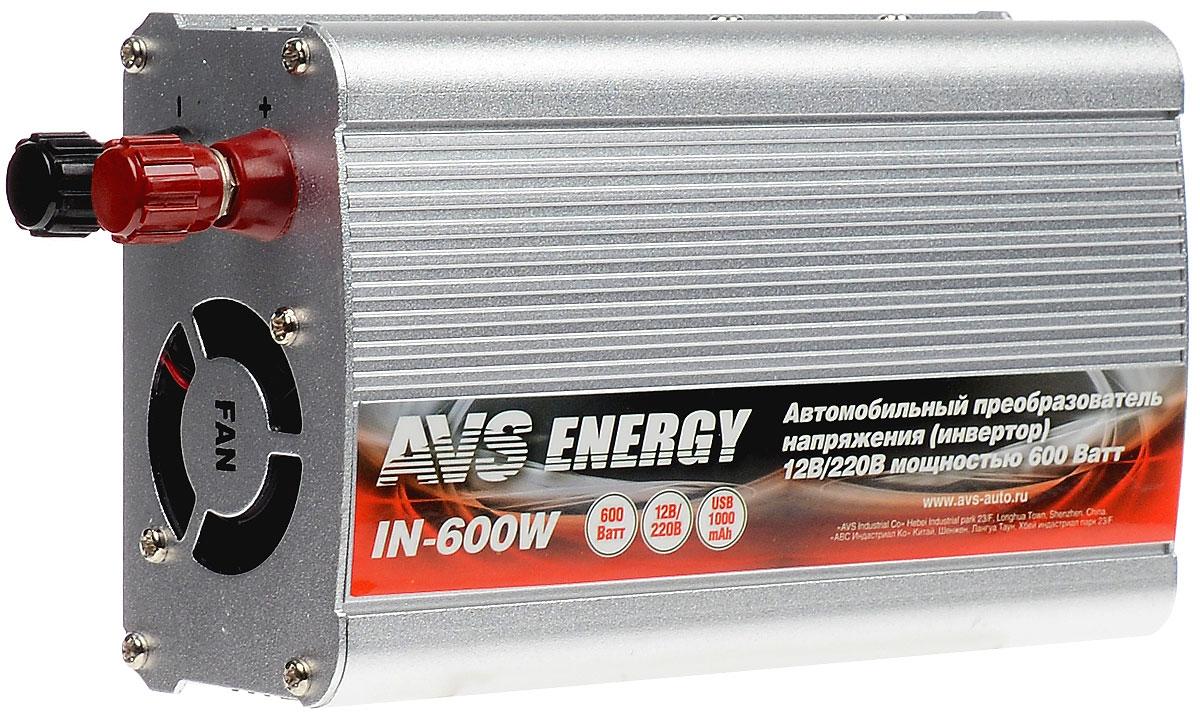 Инвертор автомобильный AVS IN-600W, 600 Вт43112Автомобильный инвертор AVS IN-600W обеспечивает работу различных бытовых устройств, аудио-видео техники, компьютера, ноутбука и многого другого от бортовой сети автомобиля. Подает звуковой сигнал при уменьшении напряжения автомобильной сети до 10,5В. Автоматически отключается в случае перегрева или попадания влаги.Выходное напряжение: АС 220В.Выходная мощность: 600 Вт.Допустимая пиковая мощность: 1200 Вт.