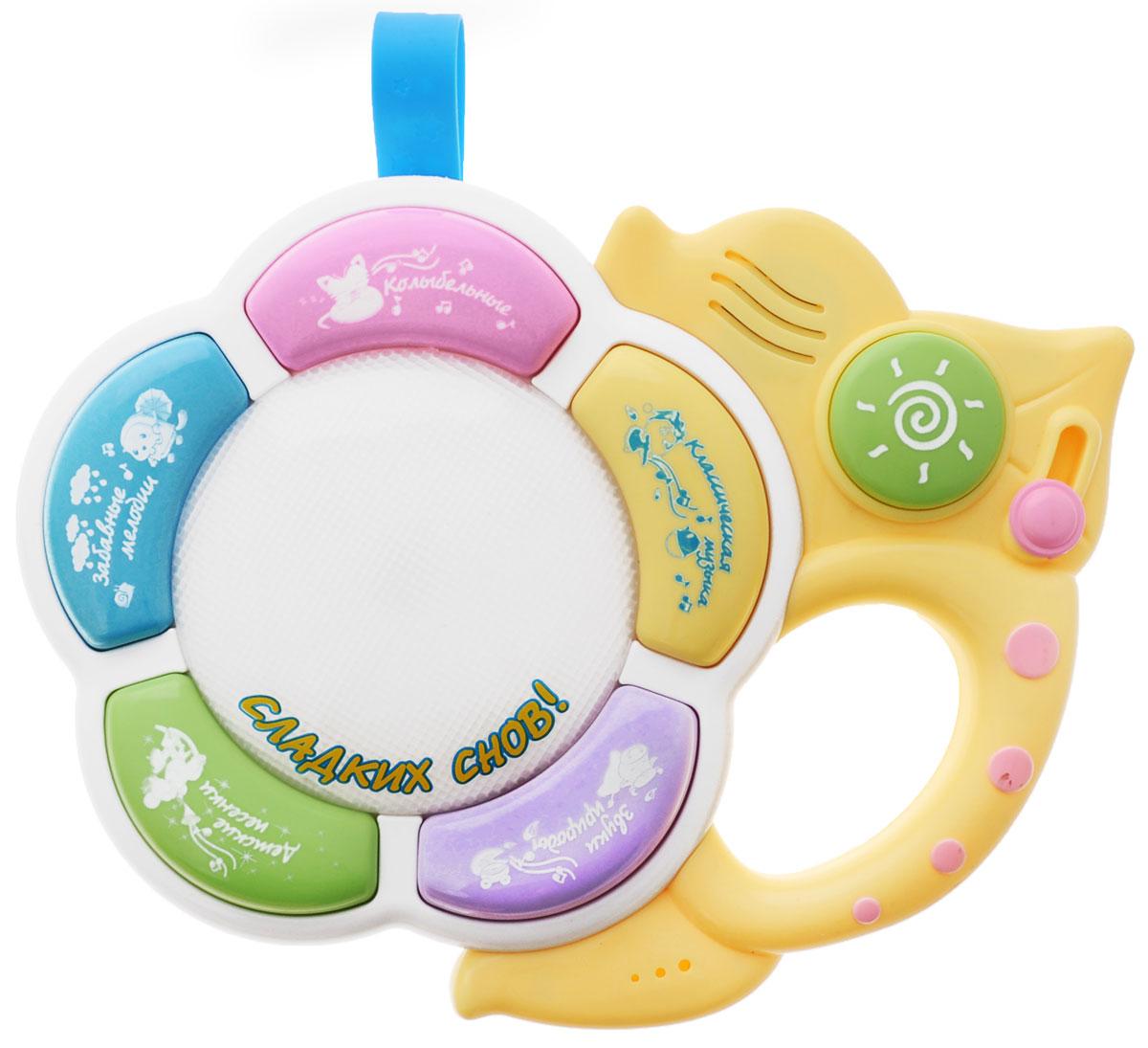 Расти малыш Развивающая игрушка Колыбельная - Интерактивные игрушки