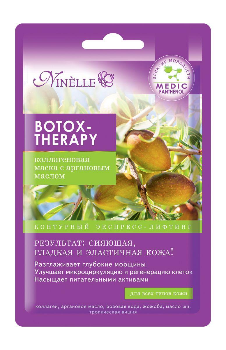 Ninelle Botox-Therapy Коллагеновая маска с аргановым маслом, 22 г965N10669BOTOX - THERAPY коллагеновая маска с аргановым маслом обеспечивает контурный экспресс- лифтинг. Коллаген и аргановое масло разглаживают глубокие морщины и замедляют процесс старения кожи, стимулируя клеточный обмен. Розовая водауспокаивает кожу и укрепляет капилляры. Тропическая вишня улучшает микроциркуляцию и регенерацию клеток, восстанавливает сопротивляемость кожи к негативным воздействиям окружающей среды. Масло Ши прекрасно насыщает клетки кожи питательными активами. Результат: сияющая, гладкая и эластичная кожа! Рекомендуется применять курсом- ежедневно в течение 10 дней, далее 1-2 раза в недлю утром или вечером