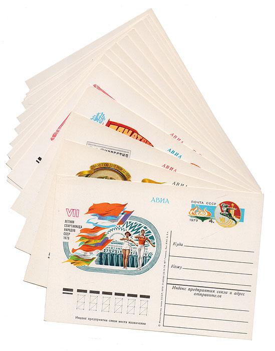 Годовой комплект из 15 почтовых карточек. СССР, 1978 год