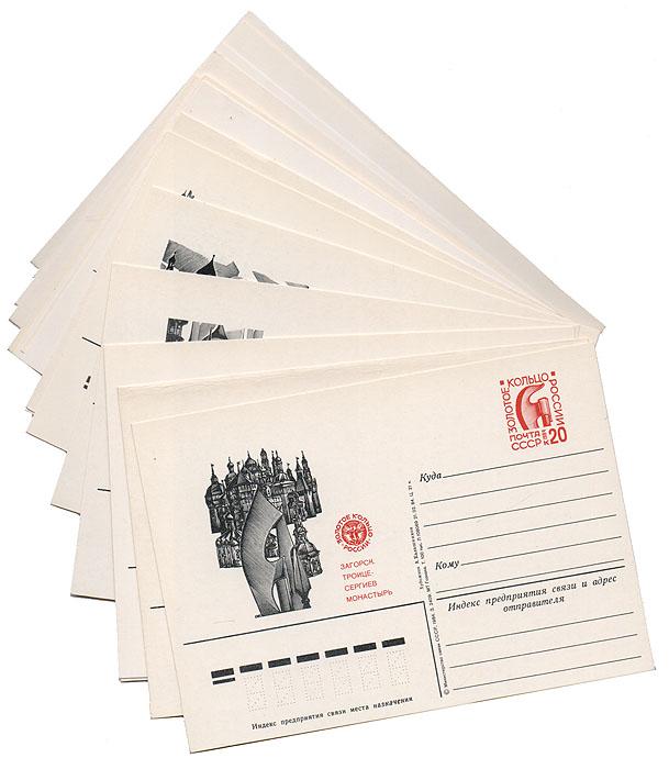 Годовой комплект из 19 почтовых карточек. СССР, 1984 год