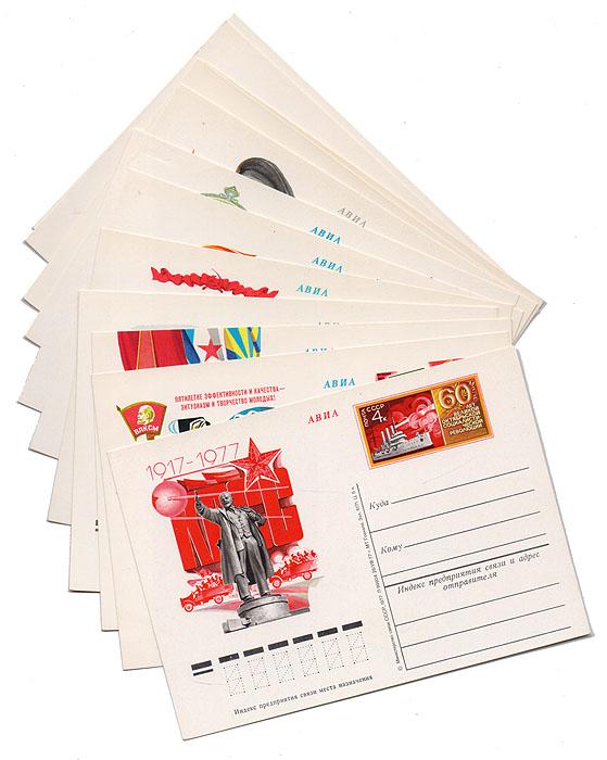 Годовой комплект из 13 почтовых карточек. СССР, 1977 год