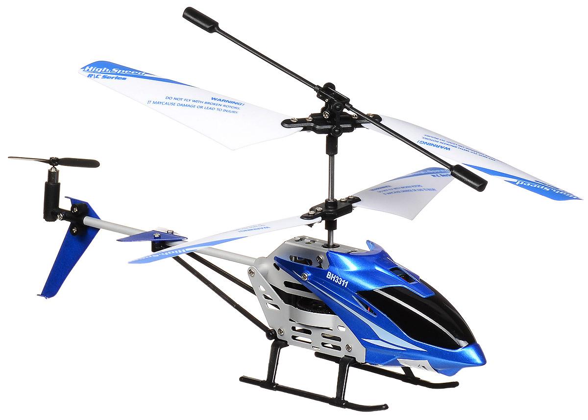 Властелин небес Вертолет на радиоуправлении Стриж цвет синий радиоуправляемый вертолет с инфракрасной пушкой и мишенью властелин небес красный