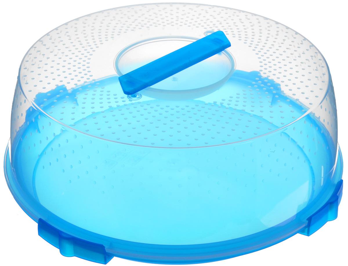 Тортница Cosmoplast Оазис, цвет: синий, прозрачный, диаметр 32 см каталог aska